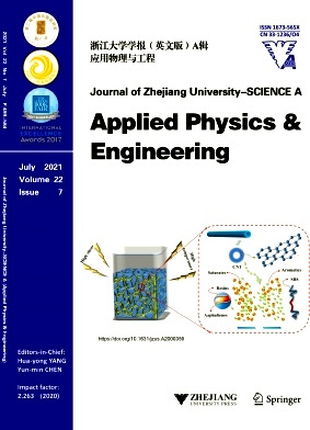 Journal of Zhejiang University-Science A杂志
