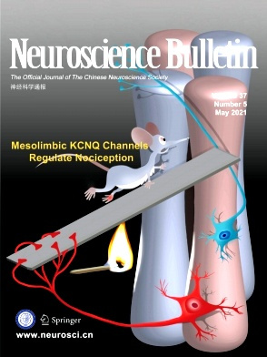 Neuroscience Bulletin杂志