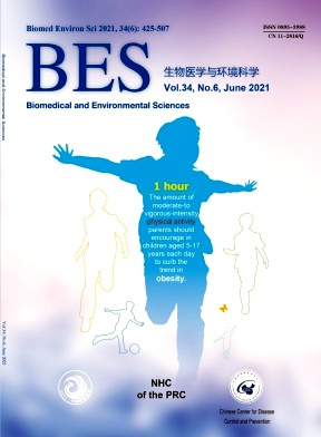Biomedical and Environmental Sciences杂志