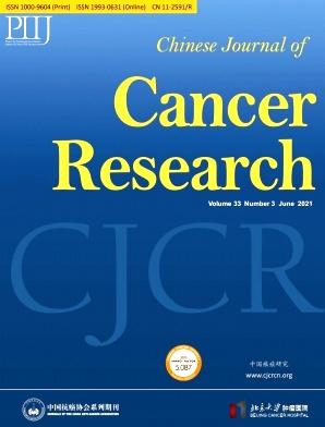 Chinese Journal of Cancer Research杂志